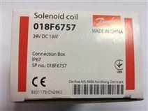 丹佛斯084Z5277温度传感器现货