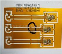 深圳多層軟硬結合板廠家_帶阻抗fpcb板價格