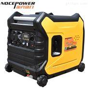 诺克直销3.5千瓦静音一键启动数码变频机