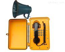 昆仑工业防水防潮防爆抗噪电话机