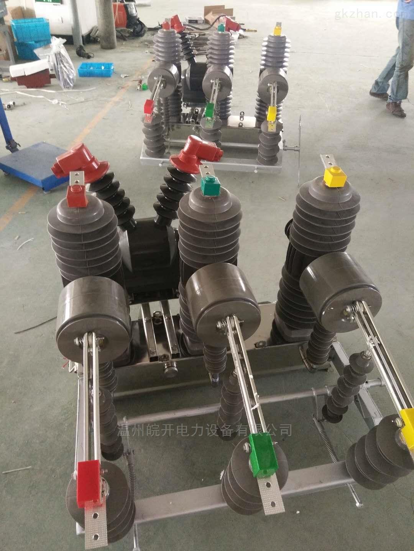 出口型ZW32-24FG/630智能真空断路器厂家