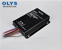 太阳能路灯控制器 MPPT智能充电调光器
