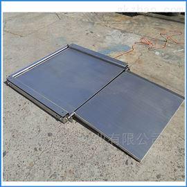 scs化工厂5吨不锈钢电子地秤 5t耐腐蚀地磅秤