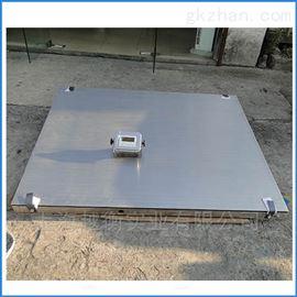 SCS-YHB化工3吨不锈钢电子磅秤 3t防水落地秤