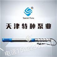 高扬程热水潜水泵参数