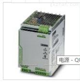 强大功能的PHOENIX电源新款上市