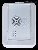 无线可燃气体探测器_NB无线消防监控系统