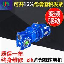 厂家直销UDL010紫光可调速无级变速机