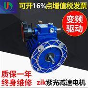 UDL005-UDL005紫光无级变速机价格
