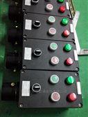 FZC-A2D2B1K1L防水防尘防腐操作柱原理图