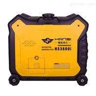 HS3600i3KW静音箱式数码变频发电机HS3600i