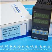 台灣长新ARICO温度控制器