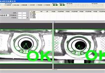汽车零部件活塞卡环检测系统