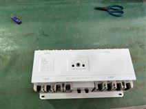 双电源开关带塑壳断路器末端型CB级