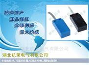 IFL5-18M-10P-2038电容式塑料方形接近开关