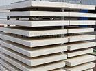 山东硅质改性聚苯板和AEPS防火保温板厂家