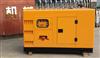 HANSI翰丝HS30KVA市政用25kw箱式柴油发电机