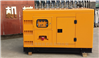 市政用25kw箱式柴油发电机