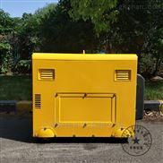 3000瓦单缸柴油发电机组