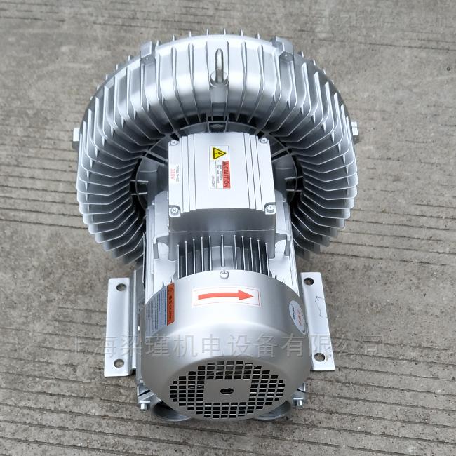污水曝气0.55KW漩涡气泵