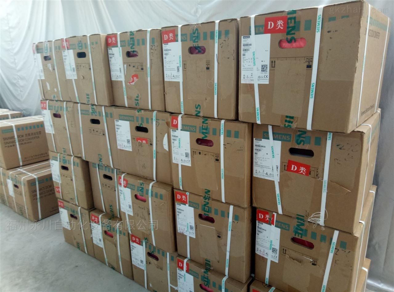 6RA8081-6DS22-0AA0西门子调速器现货供应