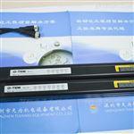 LSMC05064NONOG-TEK测量光幕