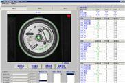 罐子视觉检测系统-罐子视觉检测系统