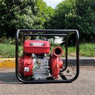 HS20HX翰丝高压力2寸汽油自吸水泵