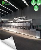 隧道式木材烘干机大型微波烘干设备