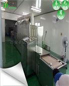 山西陶瓷干燥機 SD-20HMV微波烘干設備