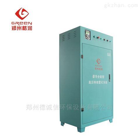炕房烟草专用加湿设备厂家