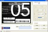 字符识别和验证视觉检测系统