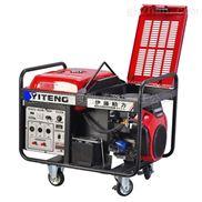 SH11500-上海伊藤10kw三相汽油发电机组价格