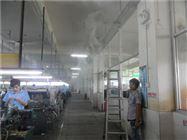PC-300PG广东车间喷雾降温