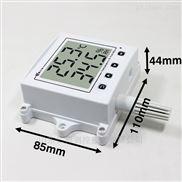 冷链监控温湿度变送器