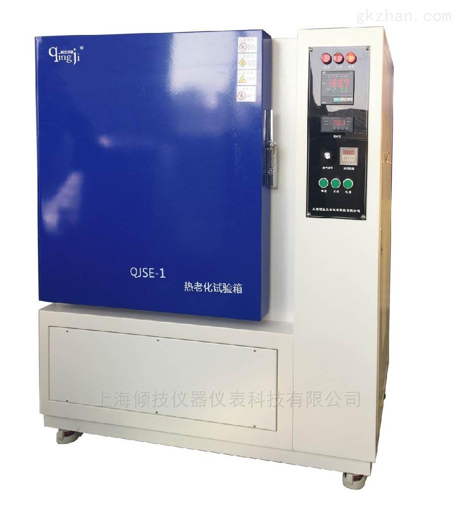 高温湿热老化试验箱