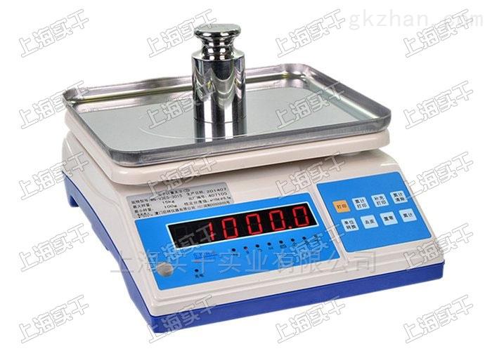 30kg带报警电子称 报警灯提示电子秤