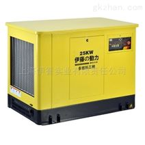 伊藤25kw静音汽油发电机价格