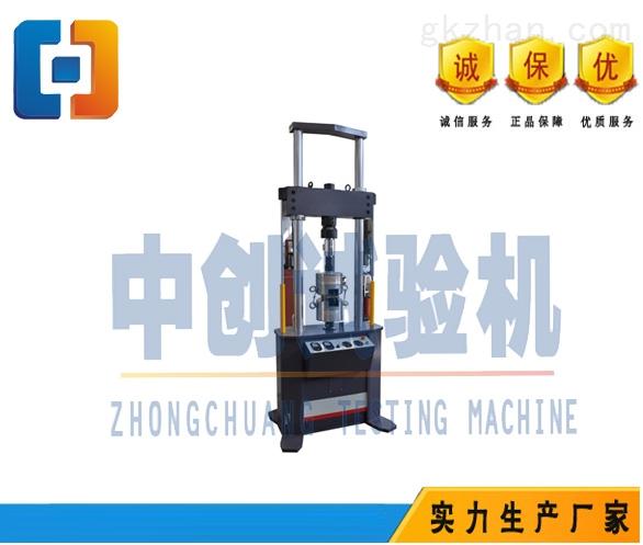 电液伺服汽车换挡操纵杆疲劳试验机价格