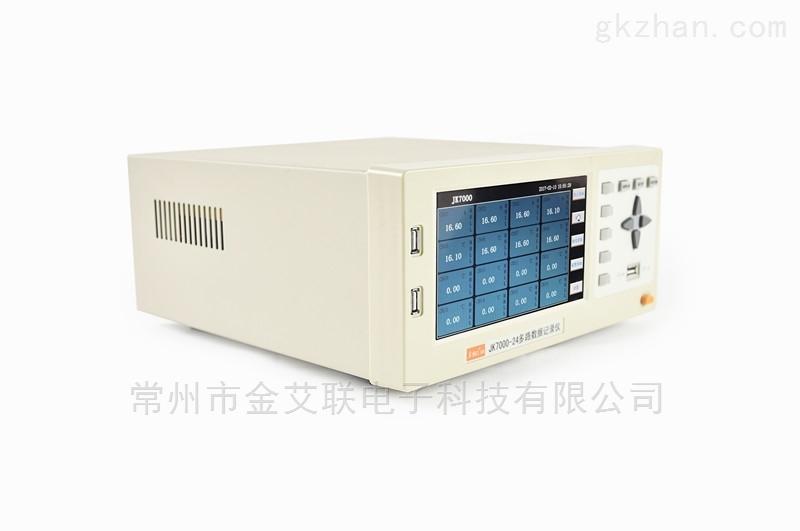 JK7000多路温度测试仪