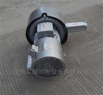 清洗机专用高压鼓风机报价