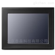 PPC1150-研华平板电脑