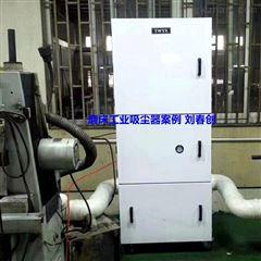激光焊接焊烟脉冲吸尘器
