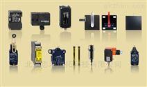 供应schmersal开关、传感器、控制器、模块