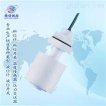 鸭嘴式浮球磁性液位控制器