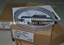 Z6FD1/50KG Chengzhong传感器