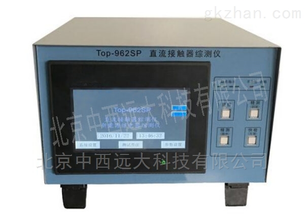 中西直流接�|器�C�y�x型�:962SP