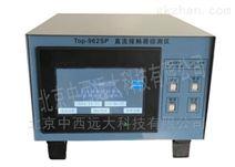 中西直流接触器综测仪型号:962SP