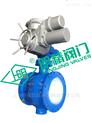 PBQ型-上明牌PBQ型电动侧装式偏心半球阀