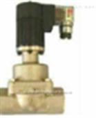 ZCX系列消防电磁阀